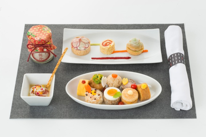 Child Meal First Class sample